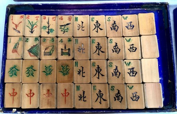 Antique 20th Century Complete Bamboo Mahjong / Mah Jong Set with Bone Counters